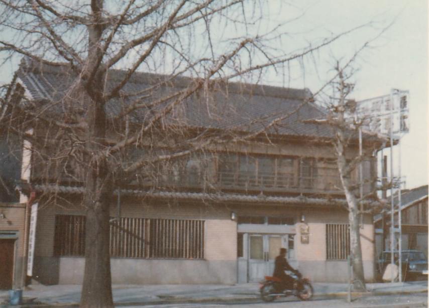 戦後再開後の本社社屋