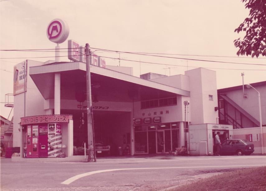 昭和50年時の給油所