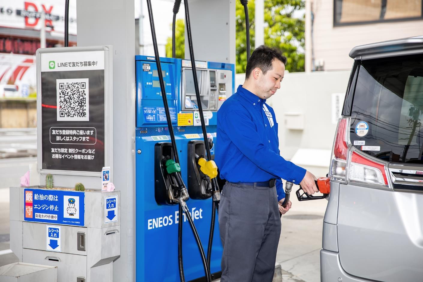 ニイミ産業が運営するガソリンスタンド