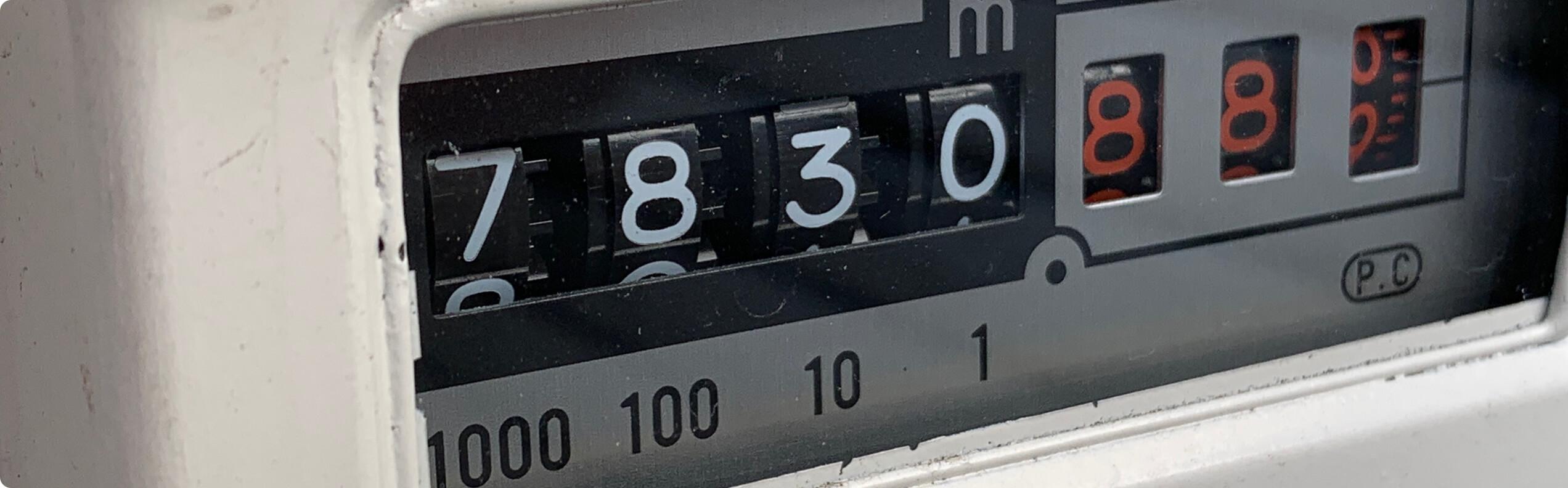 ガスメーターに「ガス止」の表示が出ているとき
